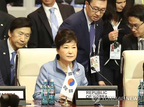 This photo, taken on July 15, 2016, shows President Park Geun-hye attending the Asia-Europe Meeting (ASEM) summit in Ulaanbaatar, Mongolia. (Yonhap)