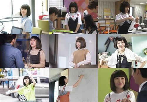 """Minah of South Korean girl group Girl's Day appears in the scenes of the romantic comedy series """"Beautiful Gong Shim."""" (Yonhap)"""