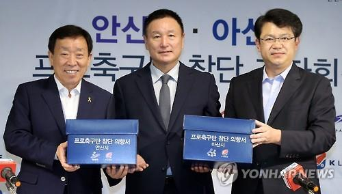 Ansan Mayor Je Jong-geel (R), K League deputy commissioner Huh Jung-moo (C), and Asan Mayor Bok Ki-wang pose for a photo at the Korea Football Association headquarters in Seoul on July 22, 2016. Ansan and Asan submitted documents to launch new pro football clubs in their respective cities. (Yonhap)