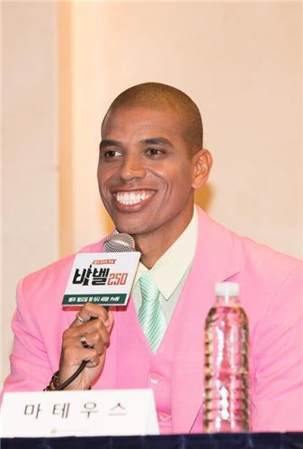 """Matheus Oliverio da Silva Rego speaks during a press conference promoting """"Babel 250"""" at a hotel in western Seoul on July 25, 2016. (Yonhap)"""