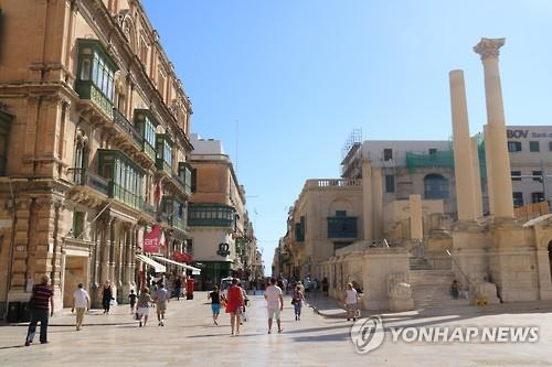 This photo, taken on July 28, 2016, shows the downtown streets of Valetta, the capital city of Malta. (Yonhap)