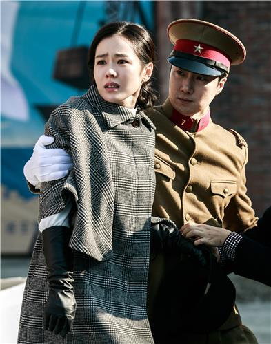 """A still image of """"The Last Princess"""" provided by Ho Film. (Yonhap)"""