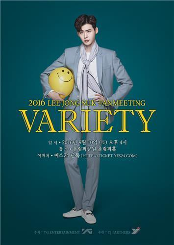 Poster for Lee Jong-suk's fan meeting. (Yonhap)