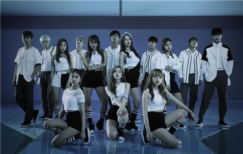 """This promotional photo, released by Starship Entertainment on Aug. 3, 2016, shows """"Yteen,"""" a combination of South Korean boy group MonstaX and Korea-China K-pop girl group Cosmic Girls. (Yonhap)"""
