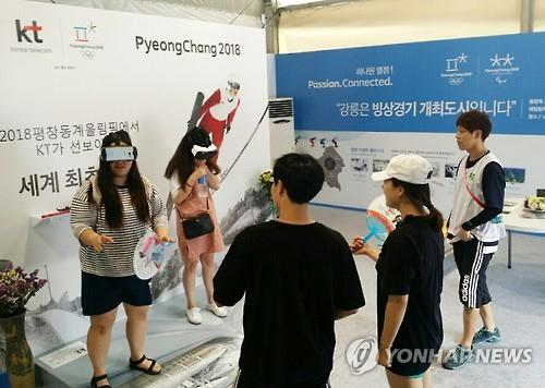 Vacationers experience VR near a beach in Gangneung on the east coast on Aug. 1, 2016. (Yonhap)