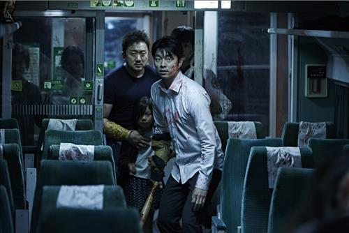 """A still from """"Train to Busan"""" (Yonhap)"""