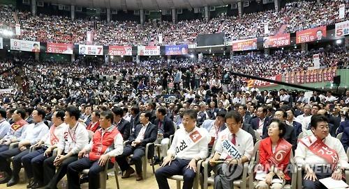 The ruling Saenuri Party's national convention is underway at a stadium in Seoul on Aug. 9, 2016. (Yonhap)