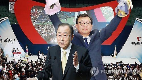 This graphic, provided by Yonhap News TV, shows U.N. Secretary-General Ban Ki-moon and new Saenuri Party leader Lee Jung-hyun. (Yonhap)