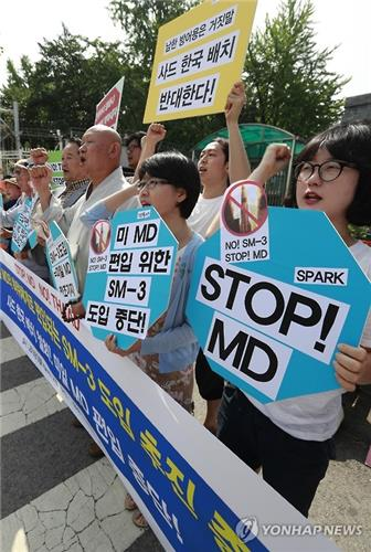A group of people stage a protest in front of the Defense Ministry on Aug. 4, 2016, demanding the government withdraw its decision to deploy a THAAD battery. (Yonhap)