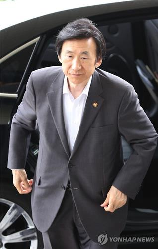 Foreign Minister Yun Byung-se. (Yonhap)