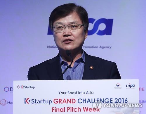 (LEAD) Foreign startups pitch at accelerator program in S. Korea | Yonhap News Agency