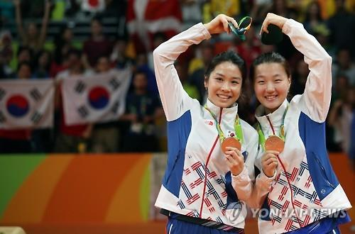 South Korea's Kim So-hui, China's Shuai Zhao win gold