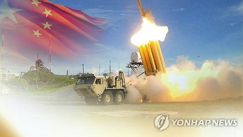 This graphic, provided by Yonhap News TV, shows an advanced U.S. anti-missile system. (Yonhap)