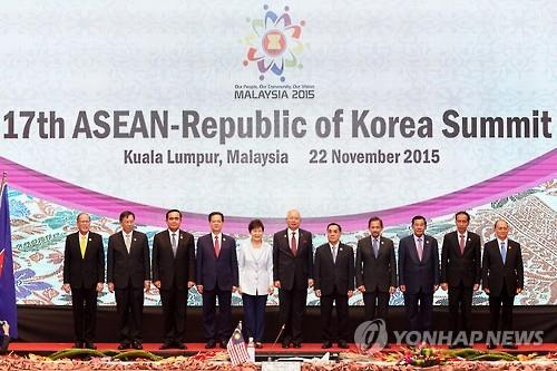 This photo, taken on Nov. 22, 2015, shows President Park Geun-hye (5th from L) and the leaders of the Association of Southeast Asian Nations (ASEAN) posing for a photo at the South Korea-ASEAN summit in Kuala Lumpur, Malaysia. (Yonhap)