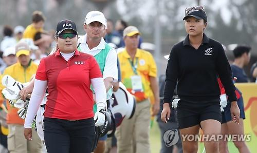 South Korea's Park In-bee (L) and New Zealand's Lydia Ko walk down the fairway during the final round of the Rio de Janeiro Olympic women's golf tournament on Aug. 20, 2016. (Yonhap)