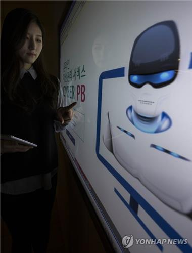 In this undated file photo, a banker in Seoul demonstrates a robo-advisor asset management system. (Yonhap)