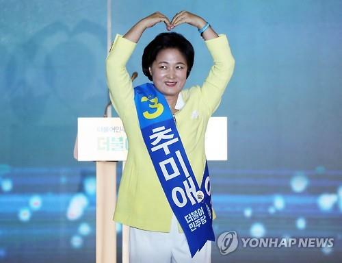 Rep. Choo Mi-ae poses for a photo during the main opposition Minjoo Party of Korea's national convention held in Seoul on Aug. 27, 2016. (Yonhap)