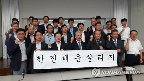 "Officials of port logistics companies in Busan pose with a slogan ""Let's save Hanjin Shipping"" after asking the government and creditors for help in rehabilitating the shipper in a news conference in the southern port city on Aug. 30, 2016. (Yonhap)"