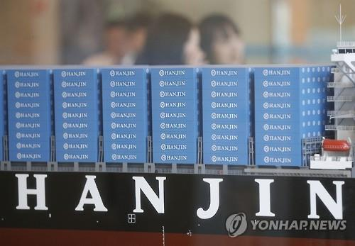 Hyudai to deploy 13 ships to cover Hanjin Shipping routes
