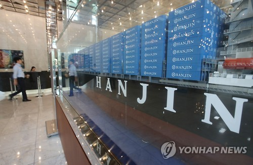 Hanjin Shipping Seeks Asset Stay Orders WorldWide; Stock Dips