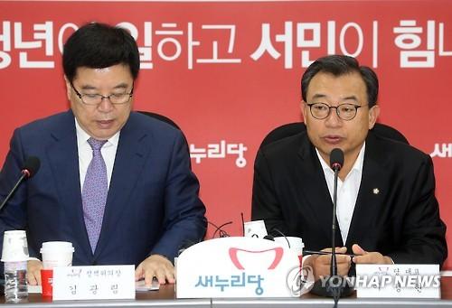 Hanjin Shipping Seeks Asset Stay Orders WorldWide; Stock Dips