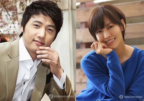 Is l still dating kim do yeon