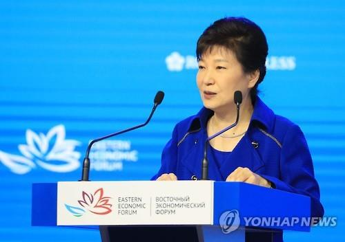 This photo, taken on Sept. 3, 2016, shows President Park Geun-hye speaking at the Eastern Economic Forum in Russia's Far East port city of Vladivostok. (Yonhap)