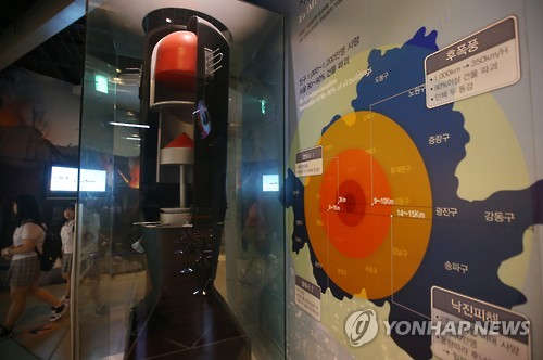 An exhibition of a possible nuclear attack on Seoul at the War Memorial of Korea in Seoul. (Yonhap file photo)