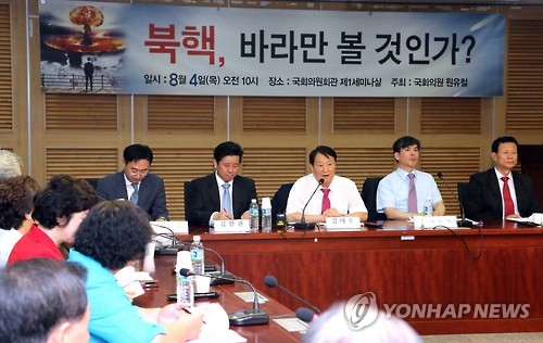 A public debate on nuclear armament at the National Assembly on Aug. 4, 2016. (Yonhap file photo)