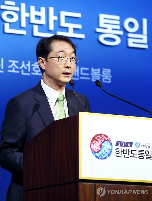 Kim Geon, Director-General of the North Korean Nuclear Affairs Bureau at the South Korean Ministry of Foreign Affairs (MOFAT), speaks at a symposium on unification of the Korean peninsula in Seoul on May 27, 2016. (Yonhap)