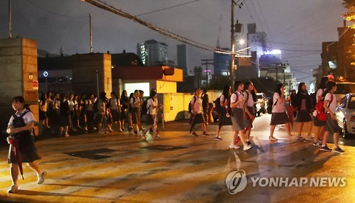 Earthquakes Hit South Korea; No Reports of Serious Damage