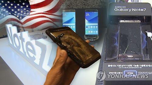 Samsung sells printer business to HP