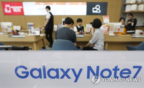 A Galaxy Note 7 counter at an SK Telecom outlet in Seoul. (Yonhap file photo)