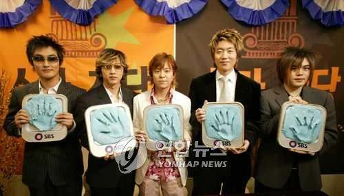 This file photo shows the five-member K-pop boy group H.O.T., which dominated the K-pop scene from 1996-2001. (Yonhap)