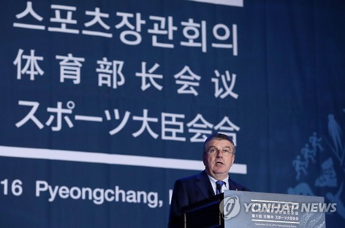 In this photo provided by the Ministry of Culture, Sports and Tourism, Thomas Bach, president of the International Olympic Committee, gives a speech at the welcome dinner reception for the first sports ministers meeting of South Korea, China and Japan in PyeongChang, 180 kilometers east of Seoul, on Sept. 22, 2016. (Yonhap)