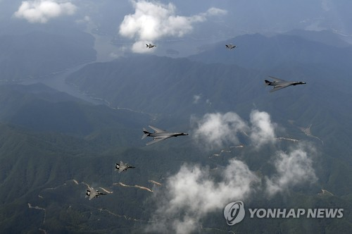 North Korea vows to strengthen nuclear forces