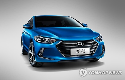 Hyundai kia top consumer satisfaction survey in china for Hyundai motor finance payoff