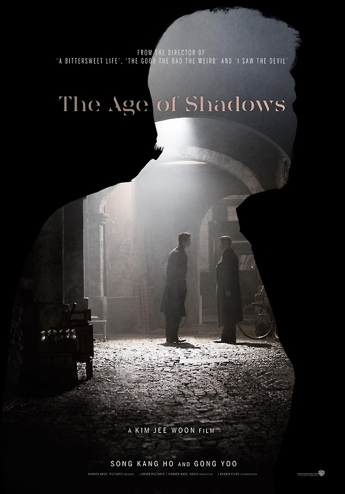 "This photo, provided by Warner Bros. Korea, is the official overseas promotional poster of ""The Age of Shadows."" (Yonhap)"