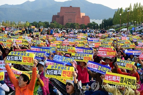 This photo taken on Sept. 24, 2016 shows Gimcheon residents protesting against a possible selection of a golf course in Seongju, 296 kilometers southeast of Seoul, as final site for THAAD due to health worries in a rally held in the city. (Yonhap)