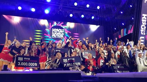 Concurso Internacional De Covers Reúne K-Poppers Do Mundo Todo