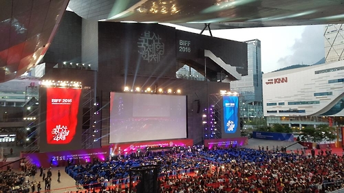View of the opening ceremony of the 21st Busan International Film Festival. (Yonhap)