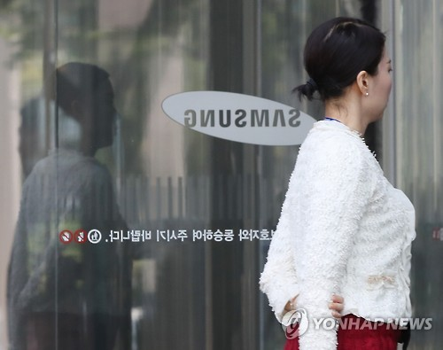 A woman passes by the Samsung Group headquarters in southern Seoul. (Yonhap file photo)