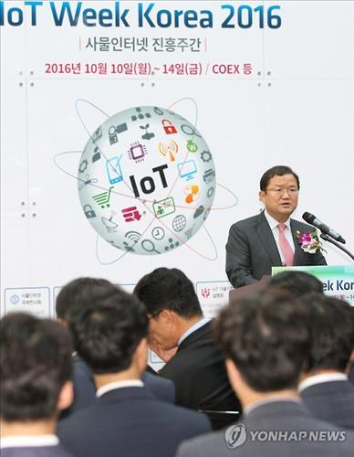 Choi Jae-you, vice minister of science, ICT and future planning, speaks at the IoT Korea Exhibition 2016 on Oct. 12, 2016. (Photo courtesy of the Ministry of Science, ICT and Future Planning)