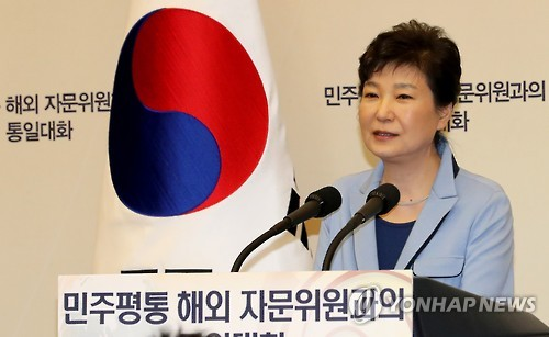South Korean President Park Geun-hye speaks during a meeting with overseas advisers to the National Unification Advisory Council at the presidential office Cheong Wa Dae in Seoul on Oct. 13, 2016. (Yonhap)