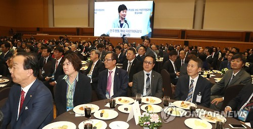 Some 530 advisers to the National Unification Advisory Council attend a meeting with President Park Geun-hye at the presidential office Cheong Wa Dae in Seoul on Oct. 13, 2016. (Yonhap)