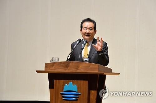 This photo, provided by Wonju City in Gangwon Province on Oct. 12, 2016, shows National Assembly Speaker Chung Sye-kyun speaking during a lecture in the city, 132 kilometers east of Seoul. (Yonhap)