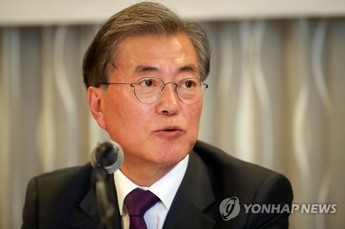 Moon Jae-in, a former head of the Minjoo Party of Korea. (Yonhap)