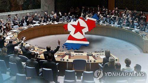 US, South Korea say North Korea failed in its latest missile launch