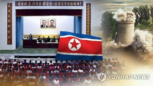 UN Security Council condemns North Korea failed missile launch