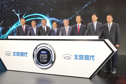 Hyundai Motor opens 4th plant in China in Cangzhou